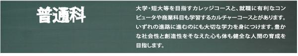 futsuka02.jpg