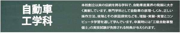 jidosya02.jpg