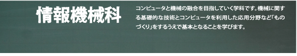 jouhokikai02.jpg